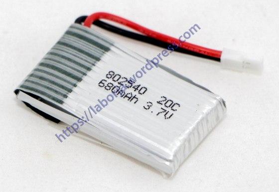 X5C Battery