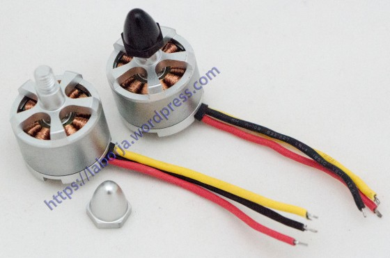DJI Brushless Motor